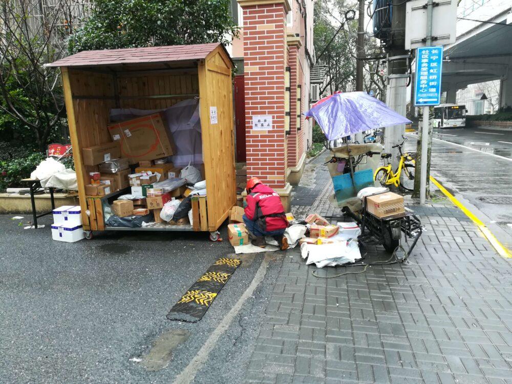 中国の預かりボックスの様子の写真