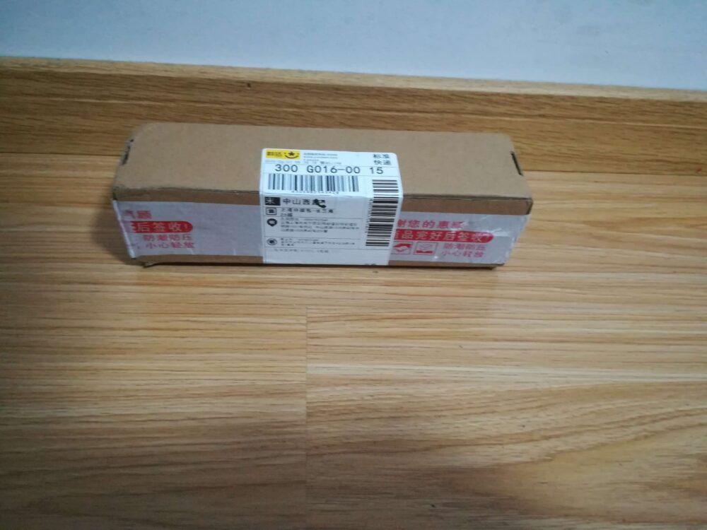 タオバオで歯ブラシを注文した際に梱包されていた状態のスクリーンショットの画像
