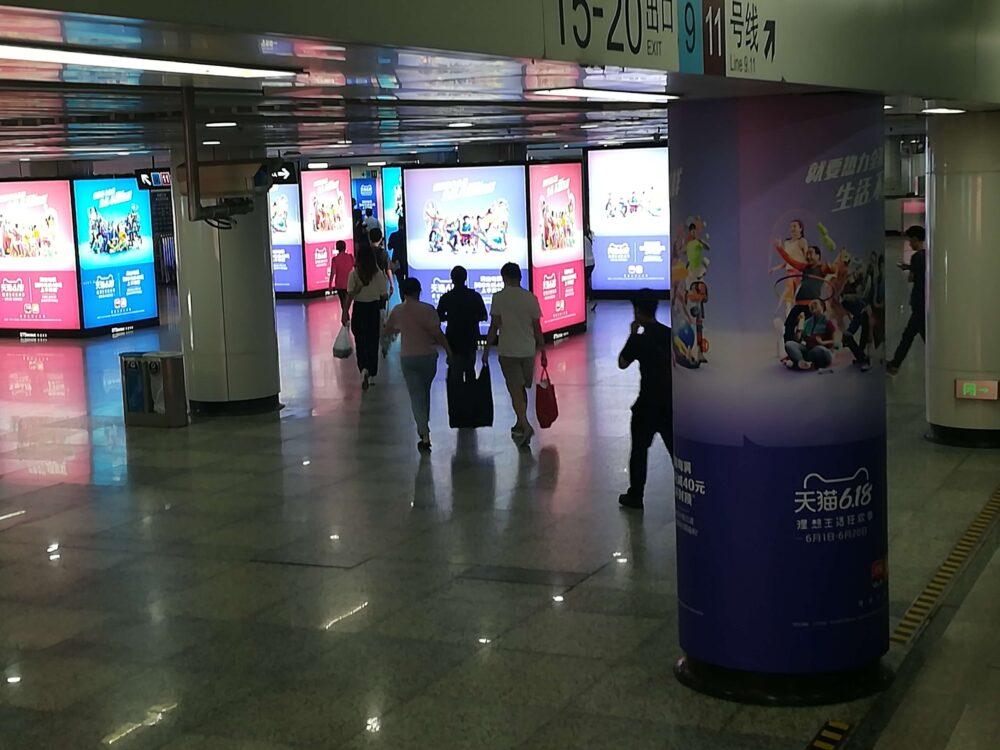 上海の地下鉄構内でみかけるタオバオの広告の写真