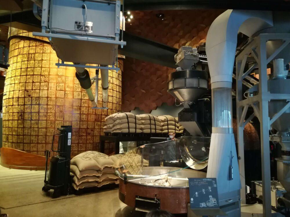 スターバックス(スターバックス ・リザーブ・ロースタリー・ シャンハイ)で自家焙煎しているところの写真