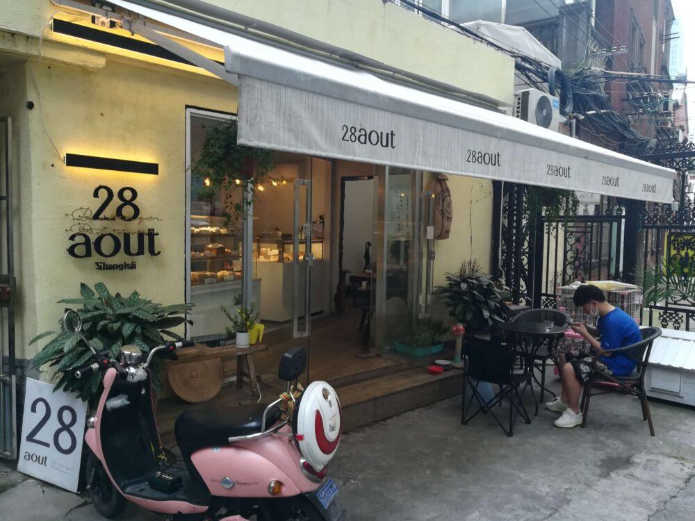 28 aout(ベーカリーカフェ)の入り口の写真