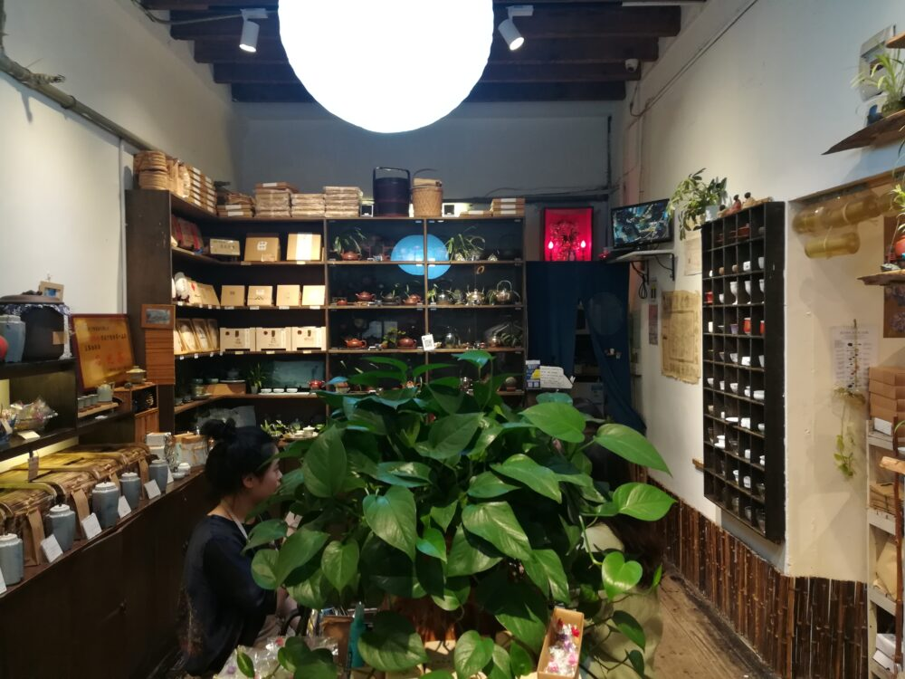 臻茶林の店内の様子の写真