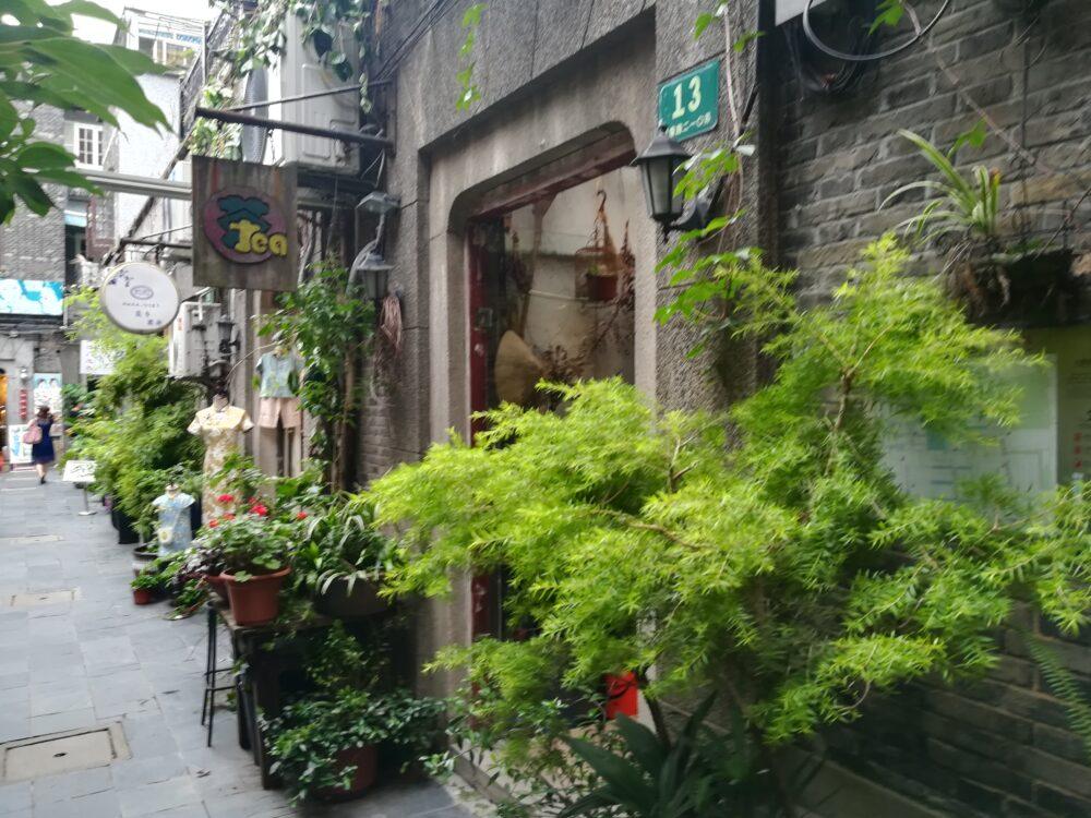 臻茶林(中国茶専門店)の入口の写真