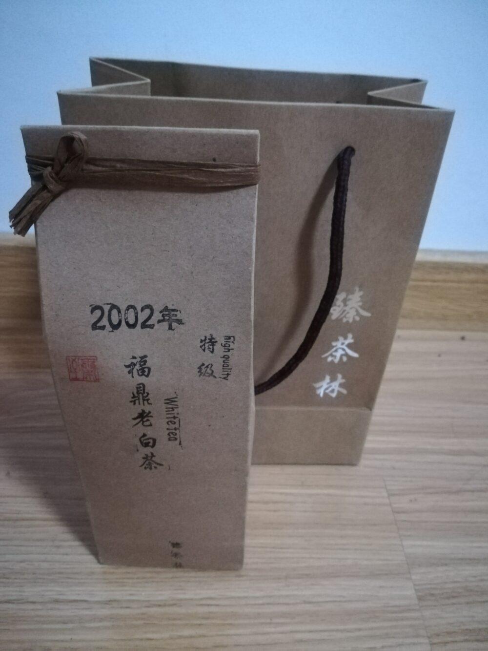 臻茶林でお土産として購入した白茶(ホワイトティー)