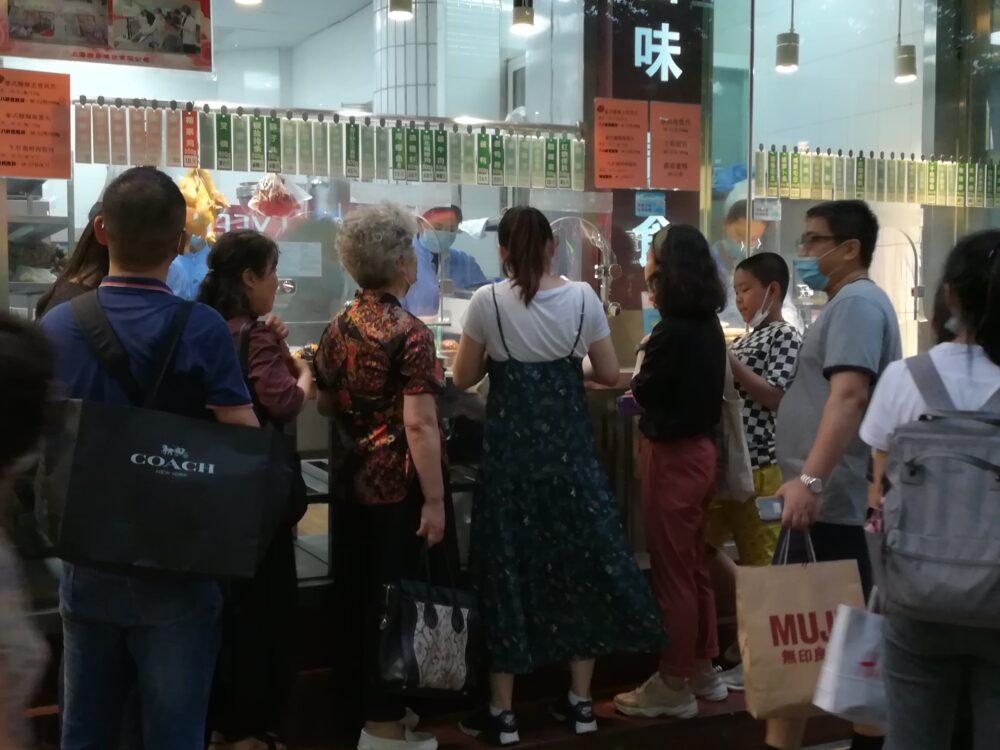 光明邨大酒家の入口の様子の写真
