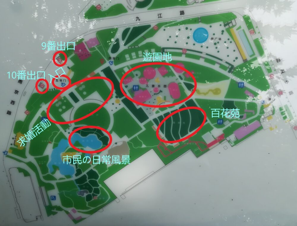 人民公園のマップの写真