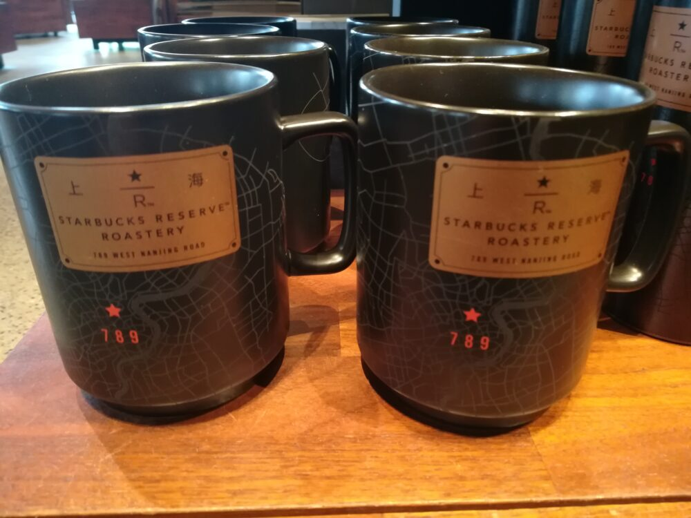 スターバックス ・リザーブ・ロースタリー・ シャンハイでお土産におすすめのマグカップ269元(約4300円)の写真