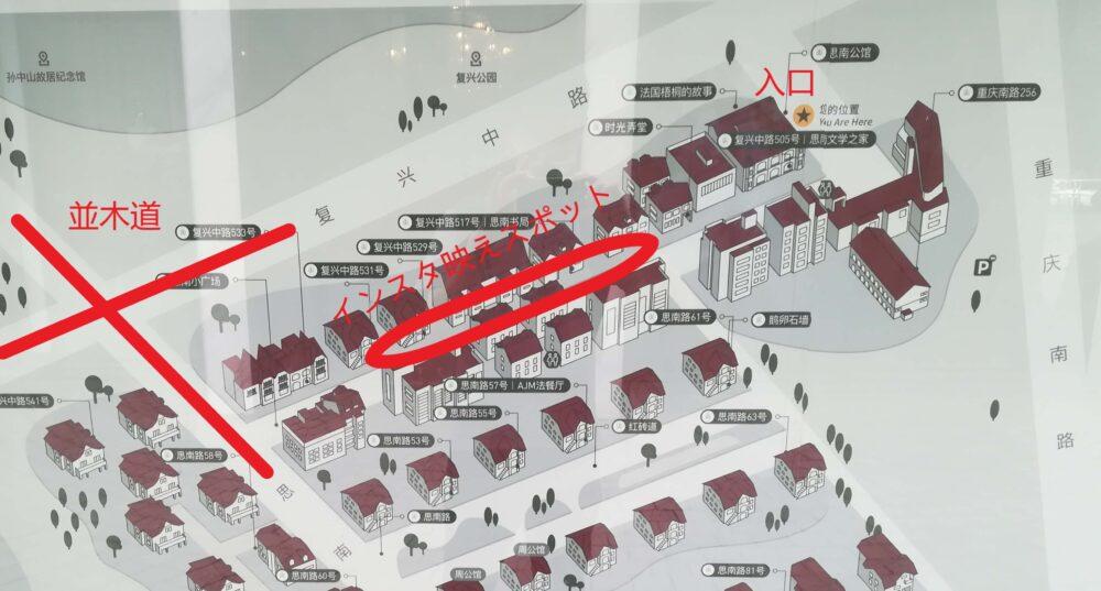 思南公館のインスタ映えするスポットとプラタナスの並木道を位置を示した地図の写真