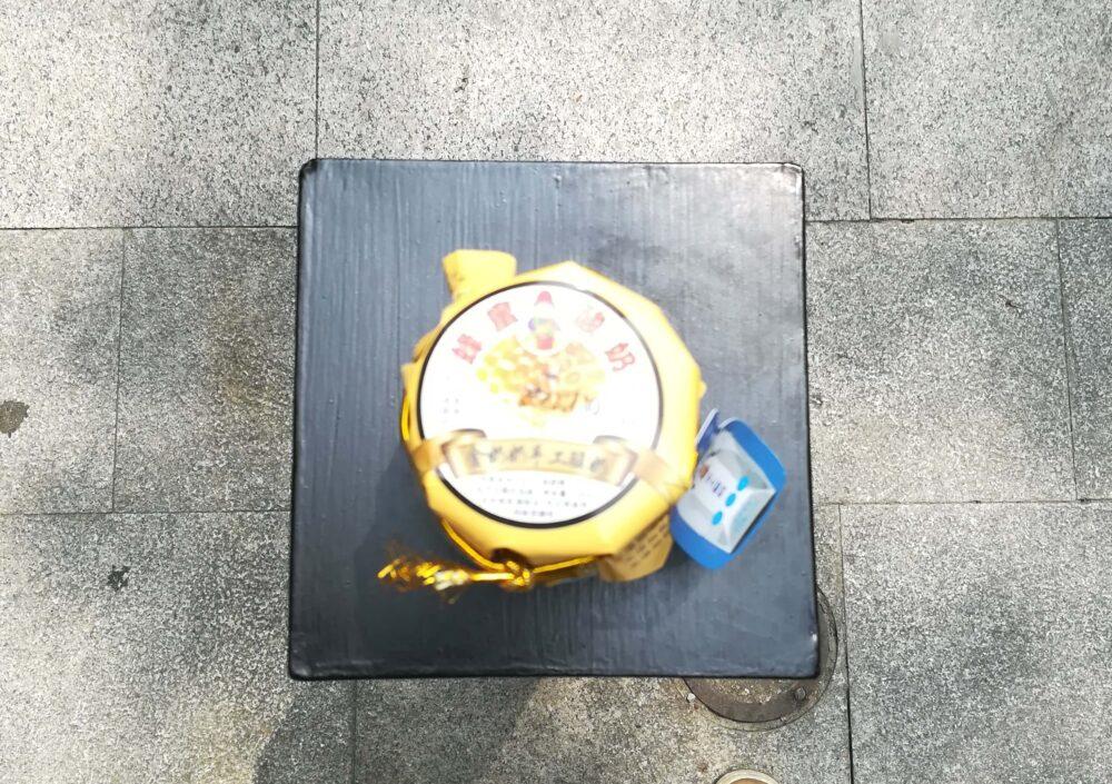 蘇州老酸奶のパッケージの写真