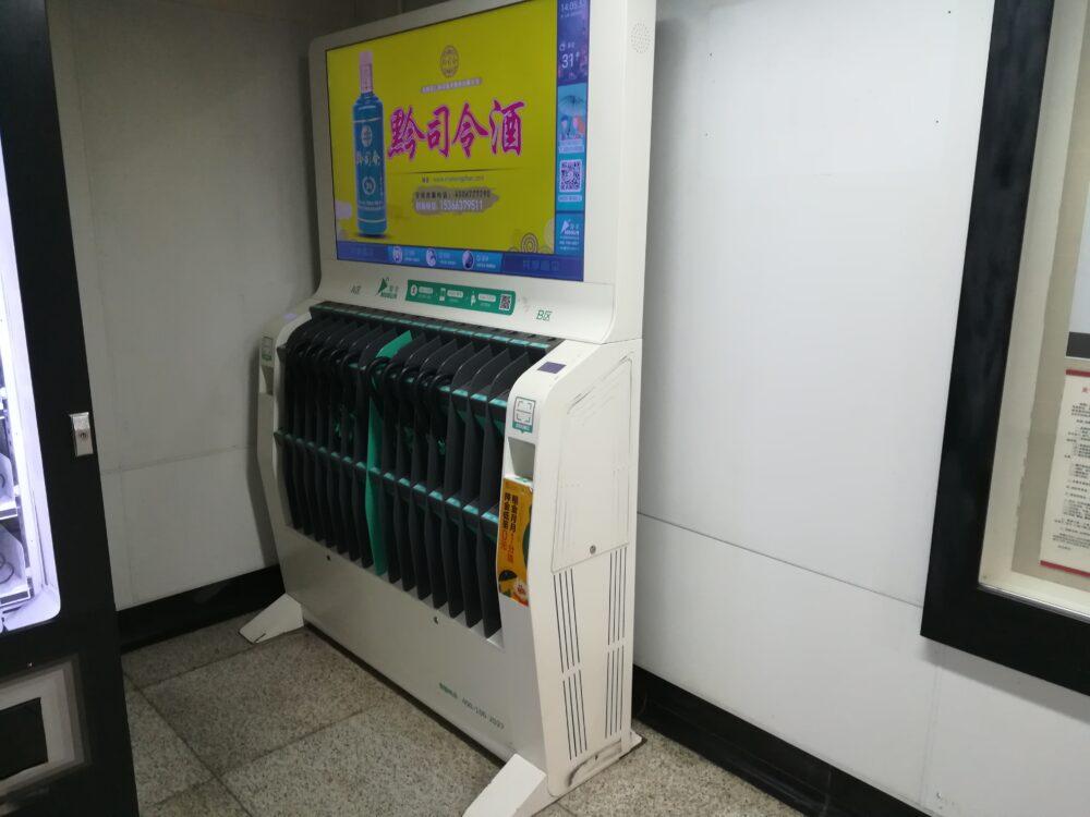 地下鉄構内のレンタル傘の写真