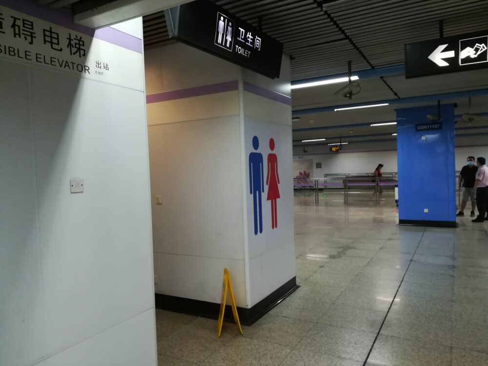 改札の外に設置されているトイレの様子の写真