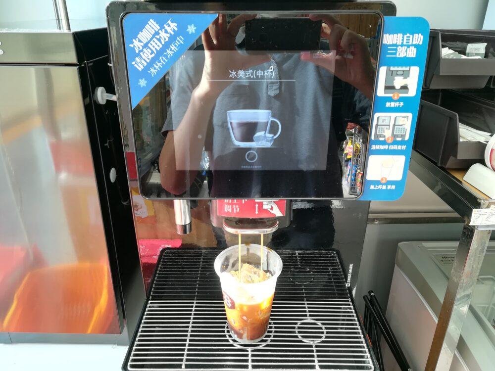 上海のコンビニコーヒーの写真