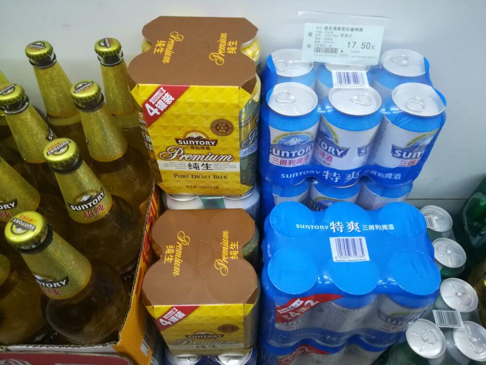 上海スーパーでのビール6缶17.5元(約280円)の写真