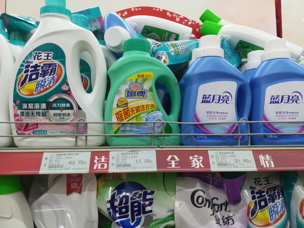 上海で売られている洗濯洗剤の写真