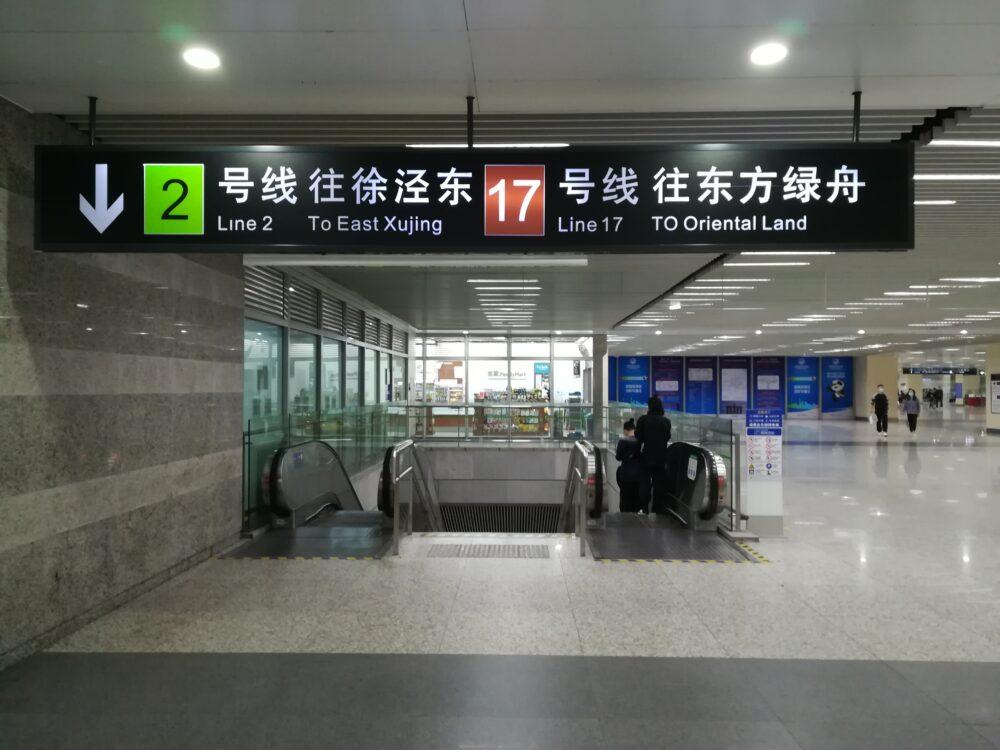 虹桥火车站(虹橋高速鉄道駅)で17号線に乗換えているときの様子の写真③