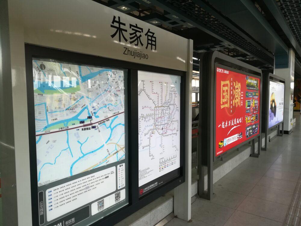 朱家角駅に到着した時の様子の写真