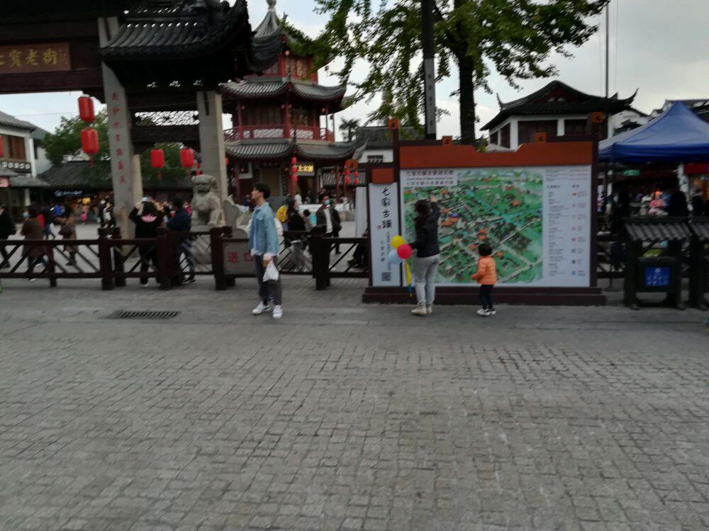 七宝の入り口の様子の写真