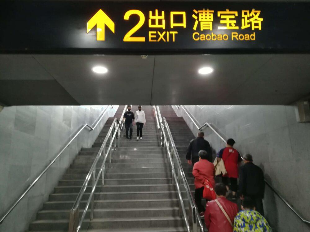 七宝駅で2番出口に向かっているときの様子の写真②