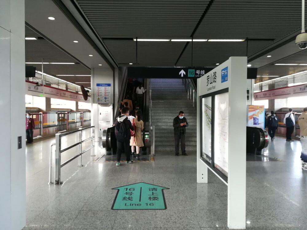 罗山路駅で16号線に乗換えている様子の写真