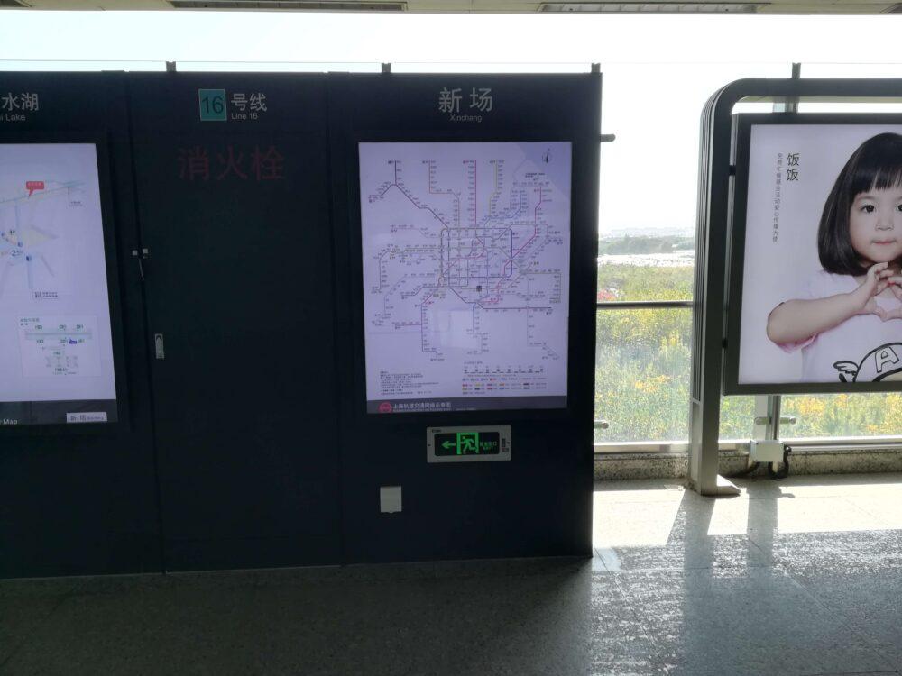 新場駅の様子の写真