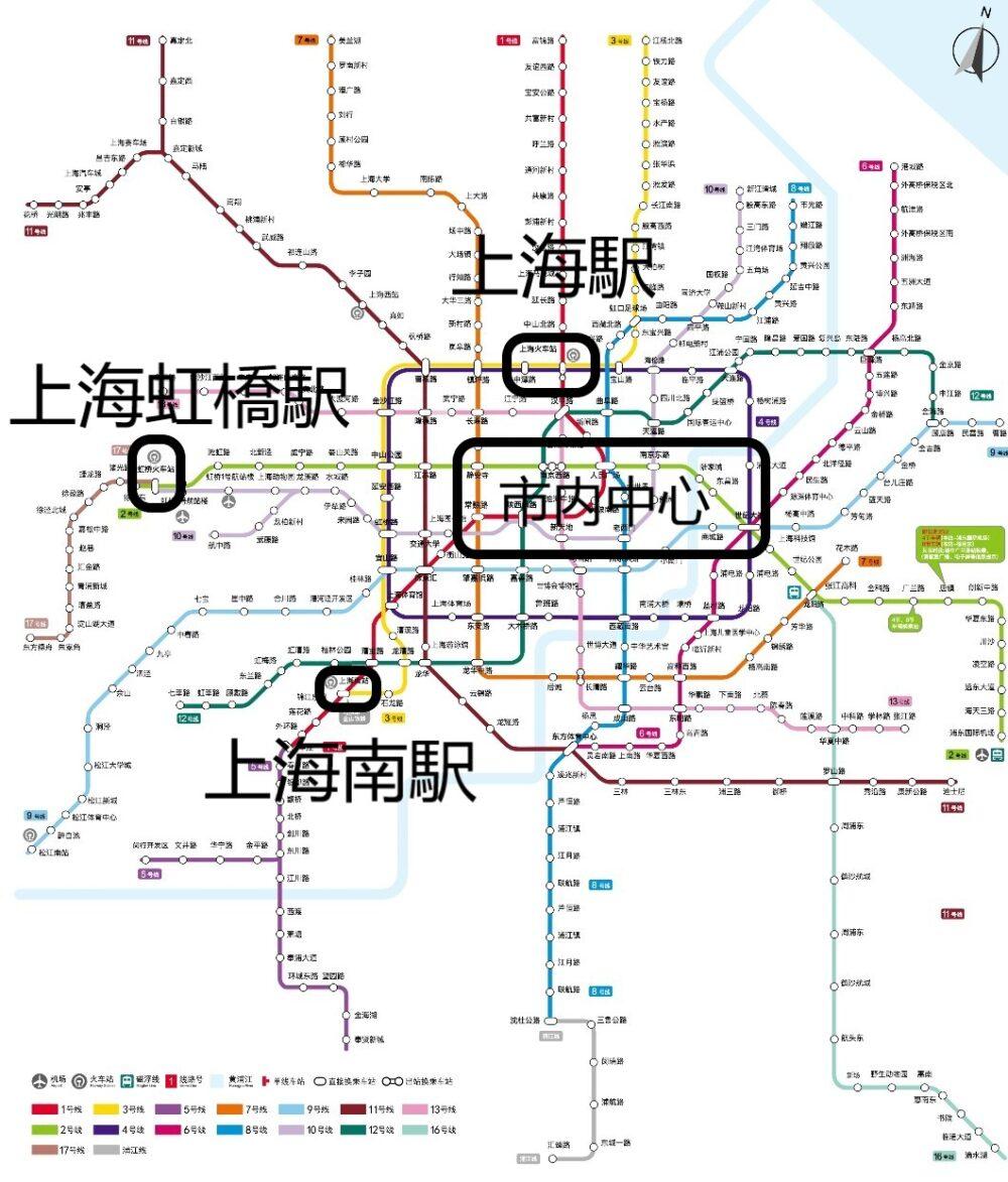 上海の高速鉄道駅と市内中心の位置関係を確認する画像