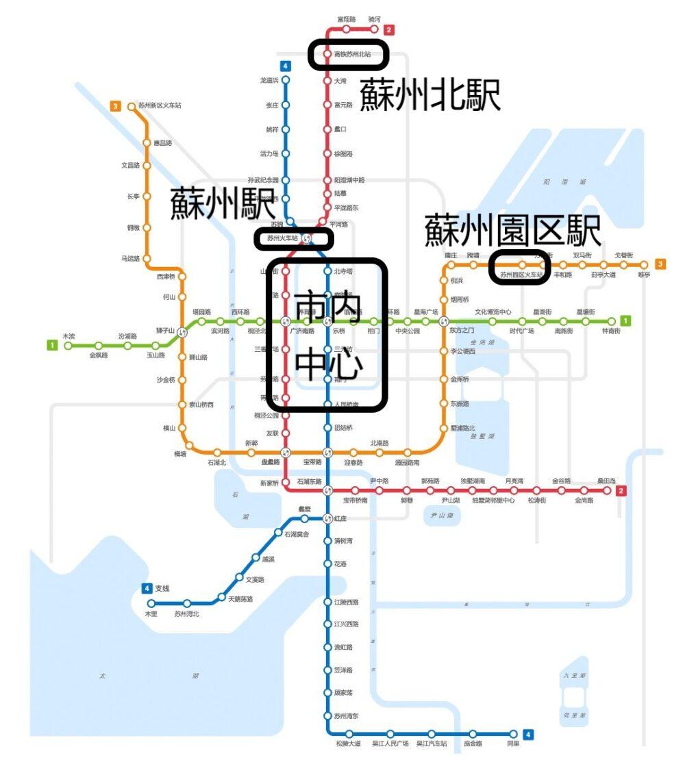 蘇州の高速鉄道駅と市内中心の位置関係を確認する画像