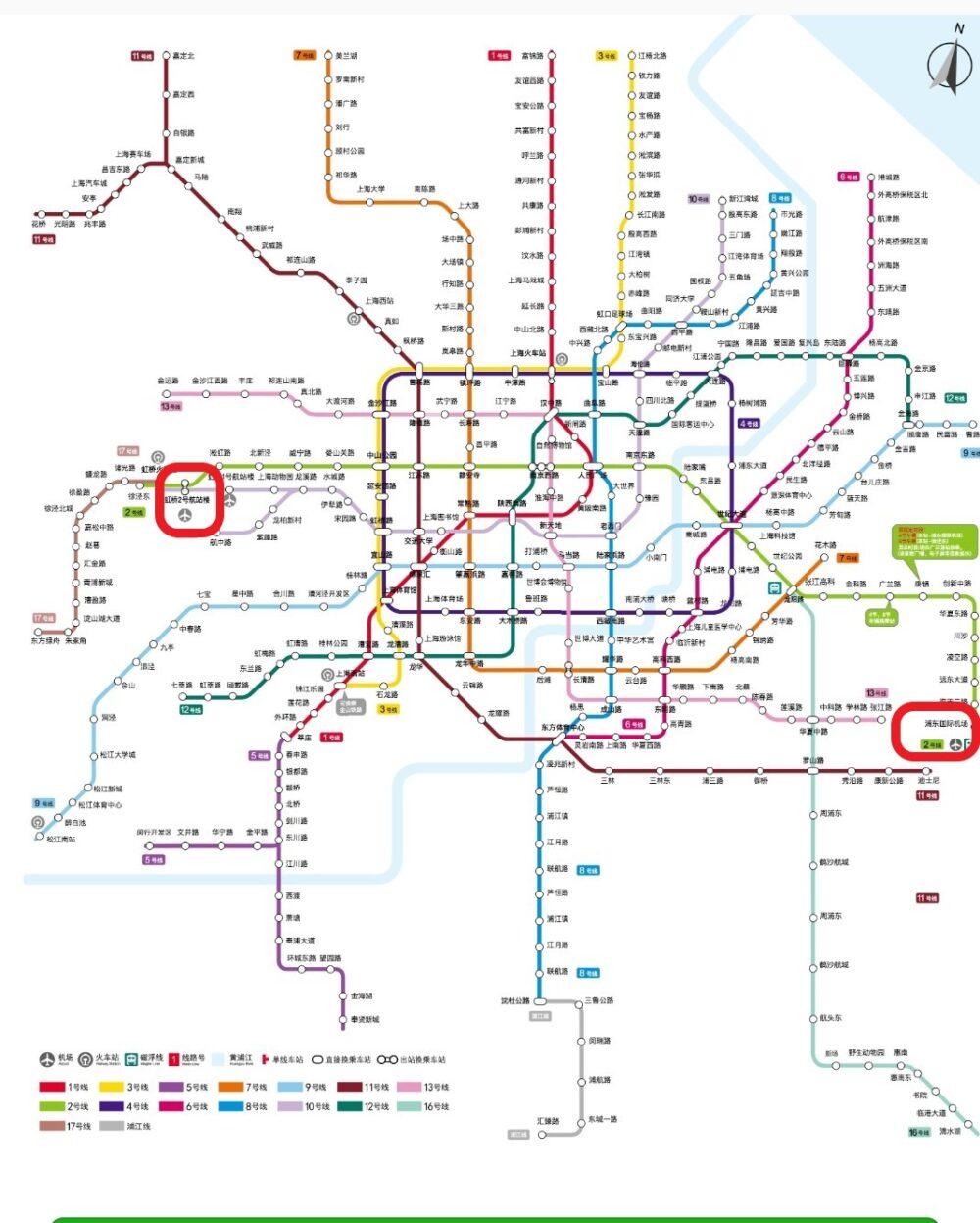 上海地下鉄の路線図で虹橋国際空港と浦東国際空港の位置を示した写真