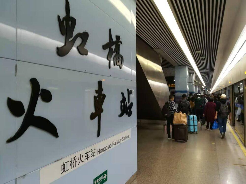 地下鉄虹橋駅の様子の写真