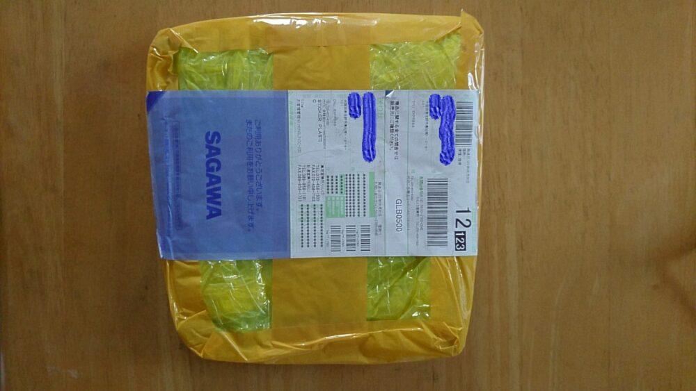 タオバオで注文した商品が届いた時の梱包された状態の写真