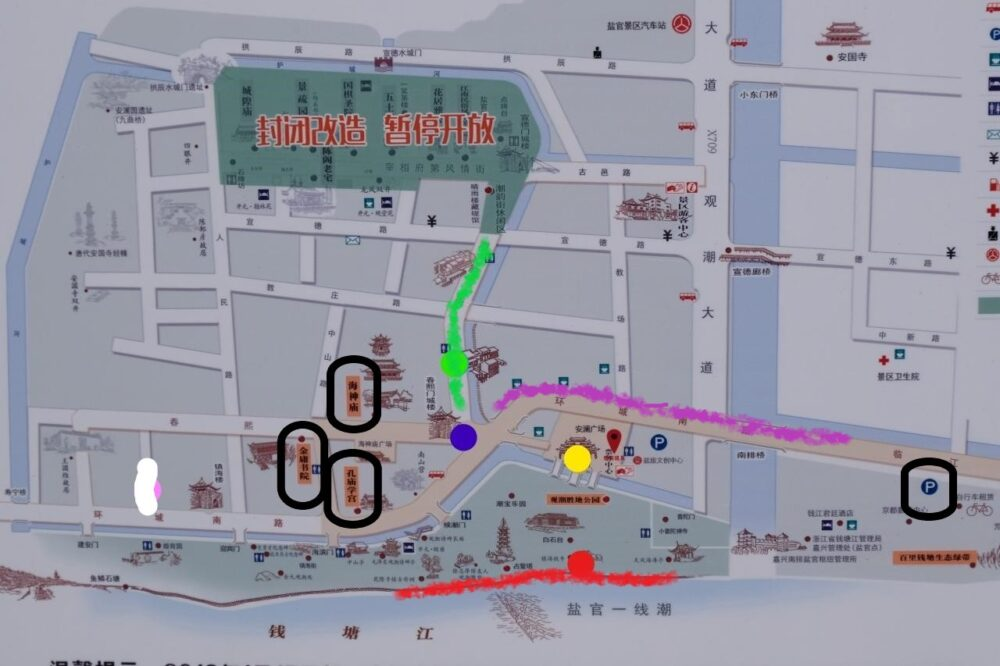 塩官鎮の観光マップの写真