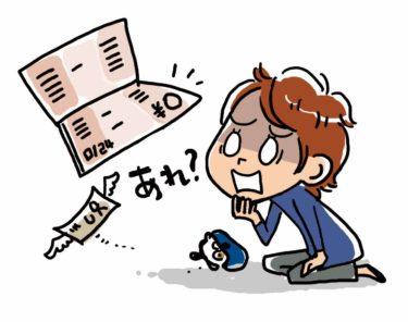 上海現地採用の給料は安すぎ!給与交渉では解決できない日本人の現状