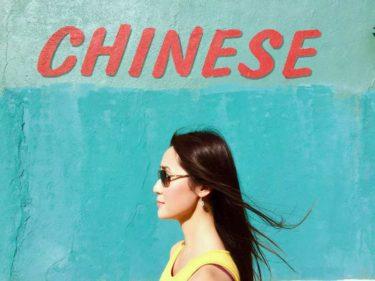 中国人の性格とは|仲良くなるための4つの方法