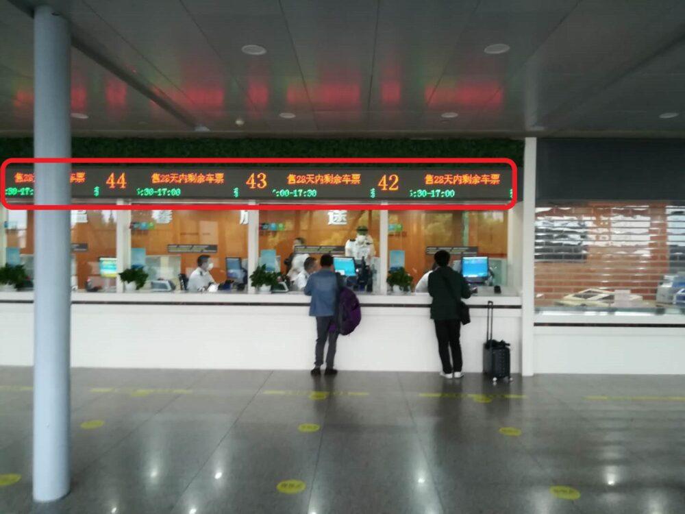 上海南駅のチケットの窓口の様子の写真
