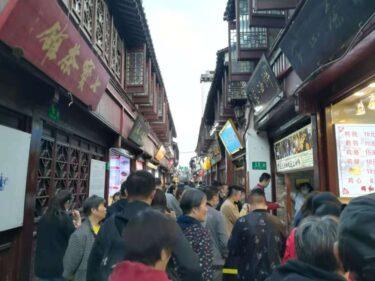 上海の水郷の街『七宝老街』への地下鉄での行き方と地図で紹介するおすすめ観光コース